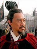 Les PNJ du Gueyong Cao-cao